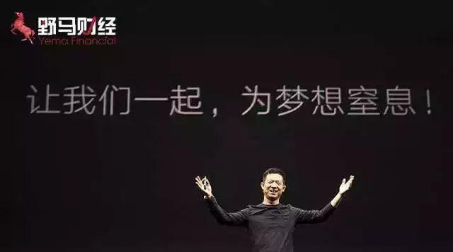 """睿驰汽车火速拿地,贾跃亭刷新""""老赖""""底线"""