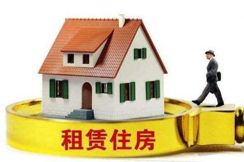 """""""买房要抓紧,以后更买不起""""这句话错哪儿…"""