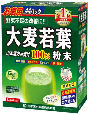 山本漢方大麥若葉青汁——最貼心的身體管家