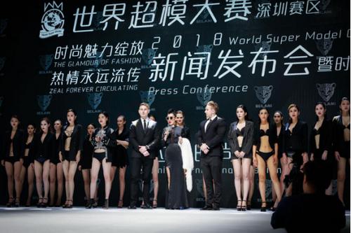 正文  (记者 阳阳)全球时尚达人,超模女魔头,这次大赛的主席唐拉拉