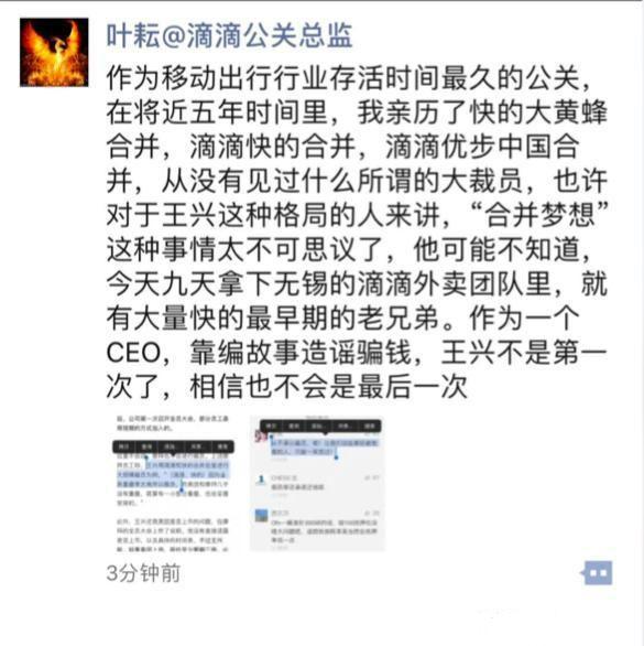 刘强东:京东不是电商公司要开便利店;租金10年不涨!首批自持租赁房入市功