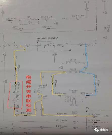 三菱电梯陕西西安分公司三菱电梯抱闸开关检测控制