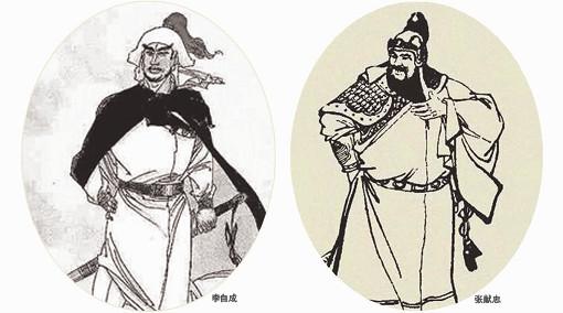闯王李自成征战中原,征召西王张献忠带兵北上,张献忠竟敢抗命?