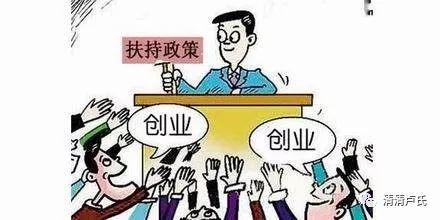 县人社局:创业担保贷款 助力脱贫攻坚