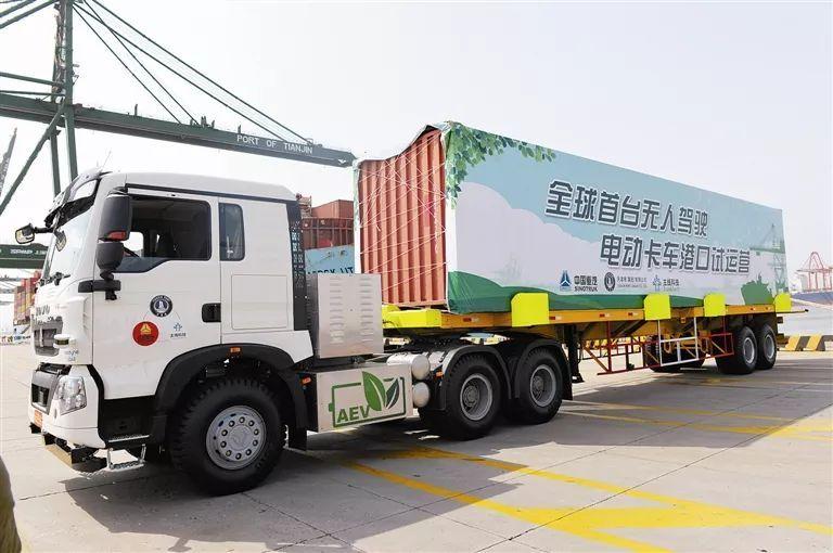 全球首台无人驾驶电动卡车试运营
