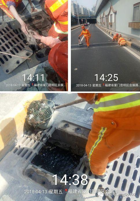 防患未然,加强隧道排水系统巡查!