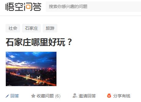 """中国最没存在感的省会城市 坐拥众多著名景点 被誉""""英雄之城""""!"""
