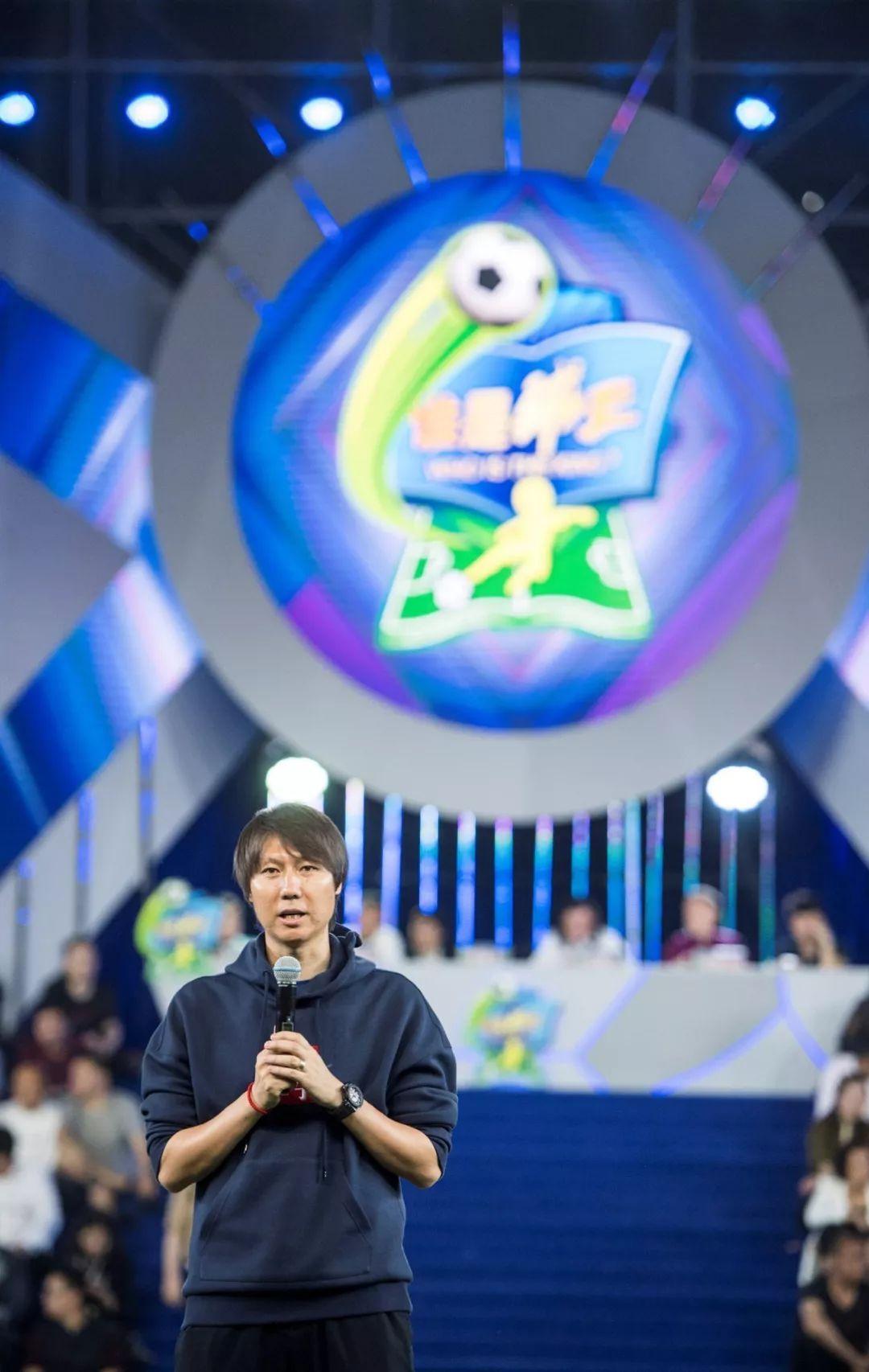 【推介】4月14日14:00,《谁是球王》大区赛武汉站