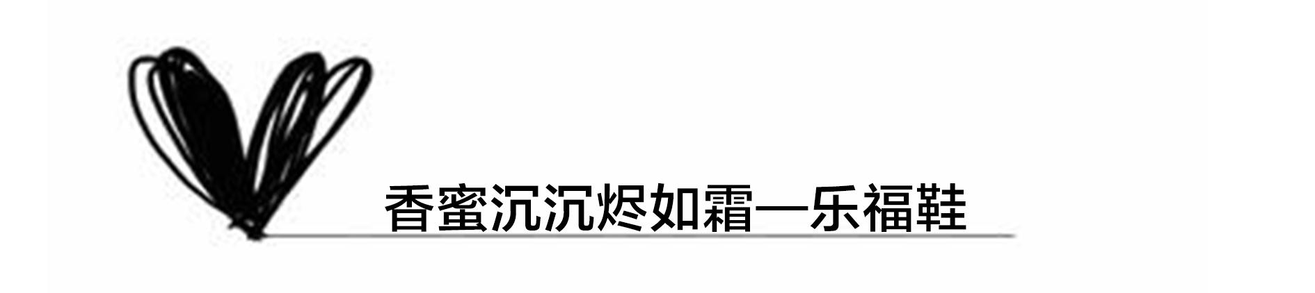 微商货源网 第6张