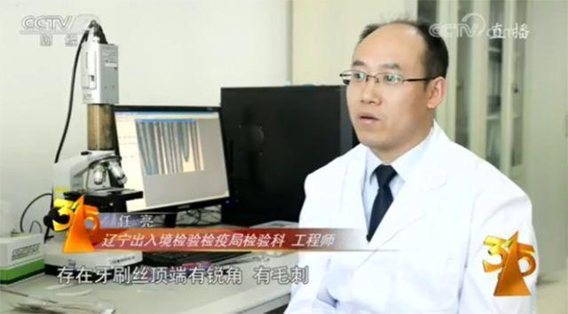 中国变态发明!牙刷搞出10000根毛,解决全球人刷牙顽疾