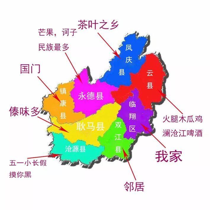 临沧云县人口_云南临沧市云县哨街村
