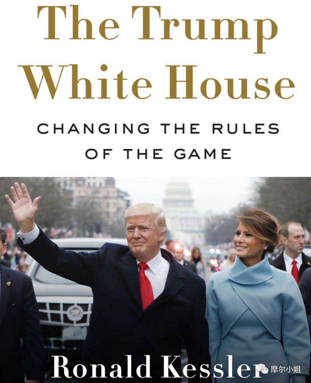 白宫新传记出炉,特朗普首次接受采访,看第一夫人如何调教任性总统