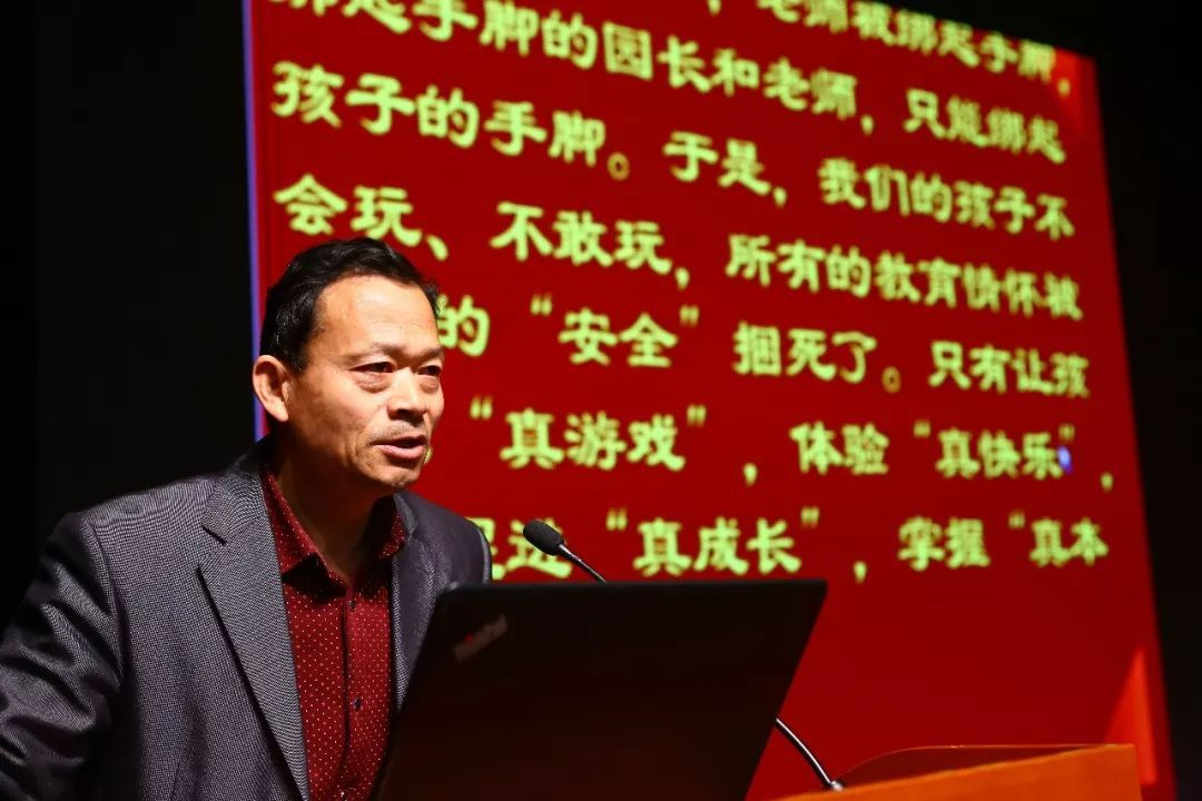 昨天,京津冀地区幼儿园园长齐聚津城,都为了