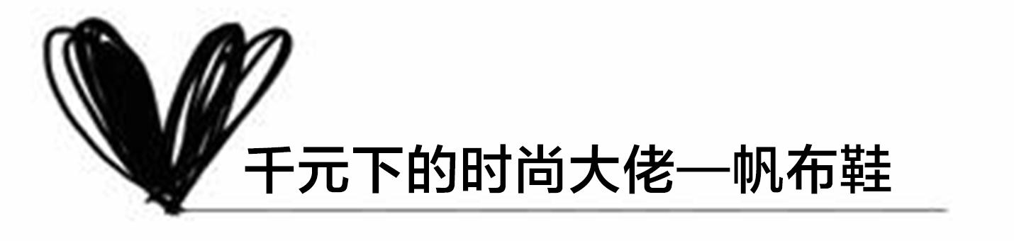 微商货源网 第30张