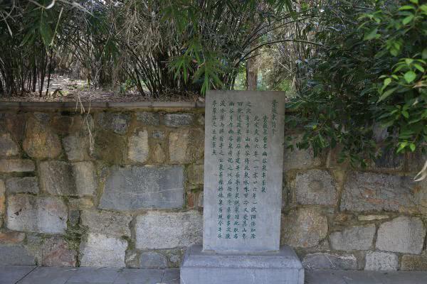 与醉翁亭齐名,欧阳修亲自修建,距今也有1000多年历史