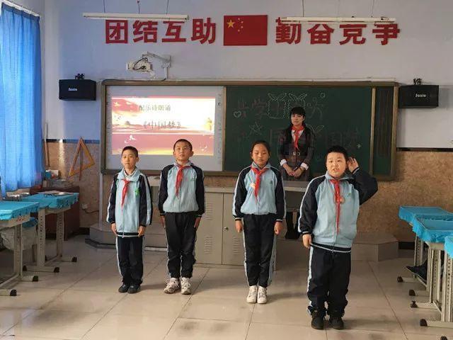 """【青·动态】锦河农场学校开展十九大精神""""进校园""""主题队日活动"""