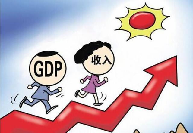 "gdp增长7.5_半年经济""成绩单"":GDP增长7.5%"