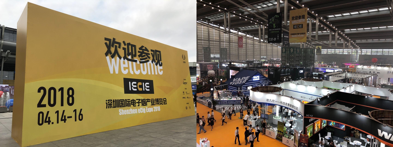 AR黑科技点亮2018深圳国际电子烟展