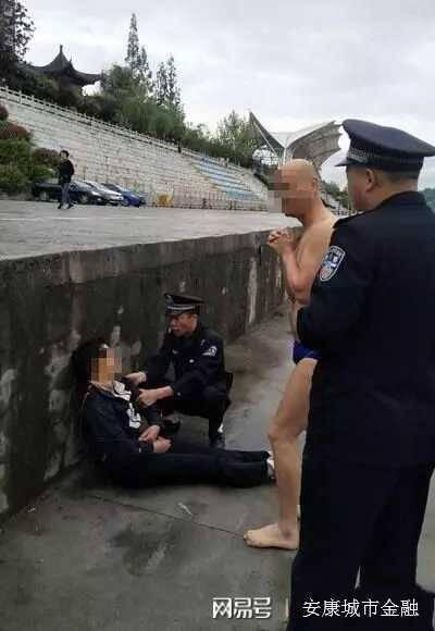 安康六旬老妇失足落水 救生勇士黎源奋力救起