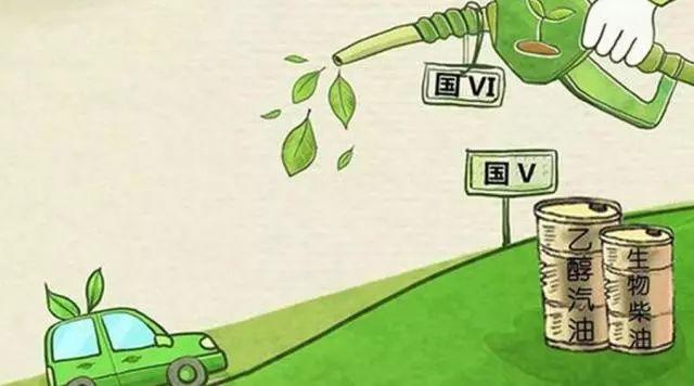 从而达到降低排放的目的