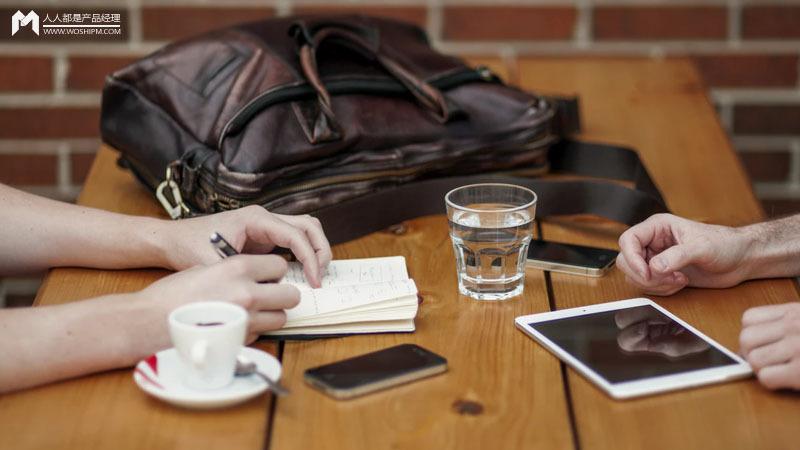 产品经理坚持采用与竞争者相同的设计方式.图片
