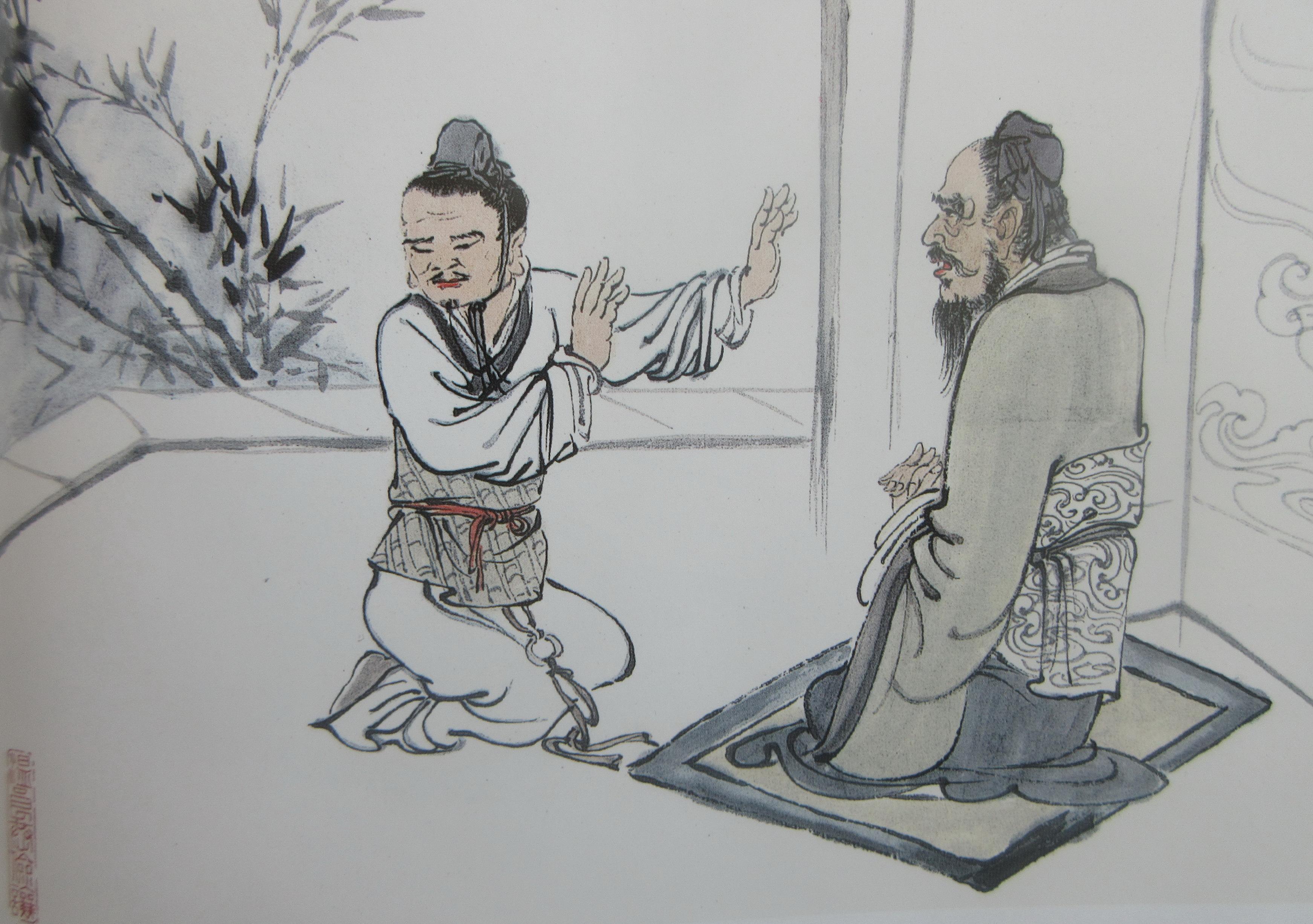 81造体经代互会年0日昌平奥冬2