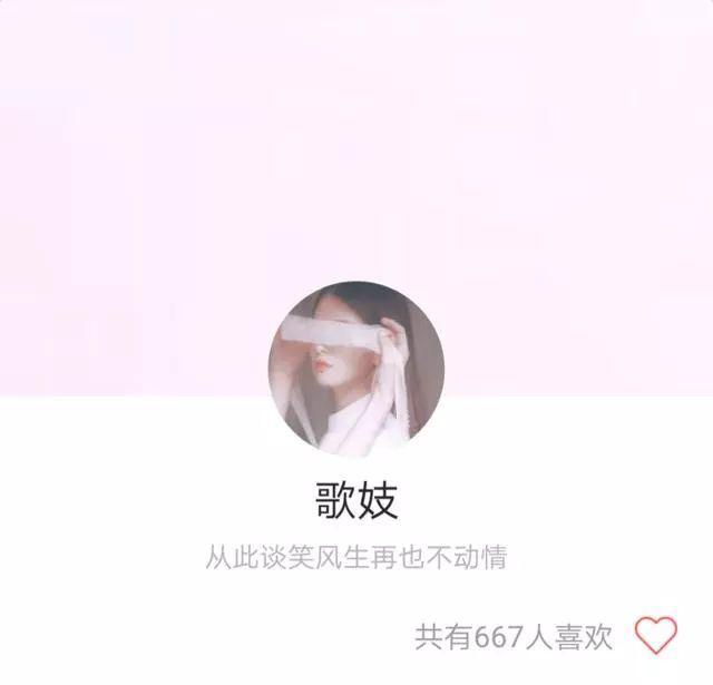 QQ简约女生套图,QQ头像 粉色背景图片 眉山日志网图片