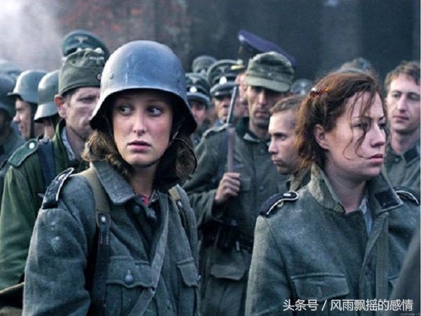 女兵人是什么_二战德军为什么没有战斗女兵部队?她一句话救了很多德国女人