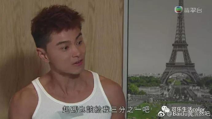 tvb新戏《栋仁的时光》睇唐诗咏,袁伟豪如何做偷时间