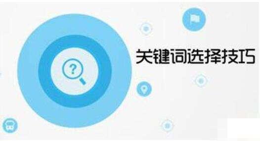 微信小程序名称关键词抢占方法 怎么设置提高排名跟点击量