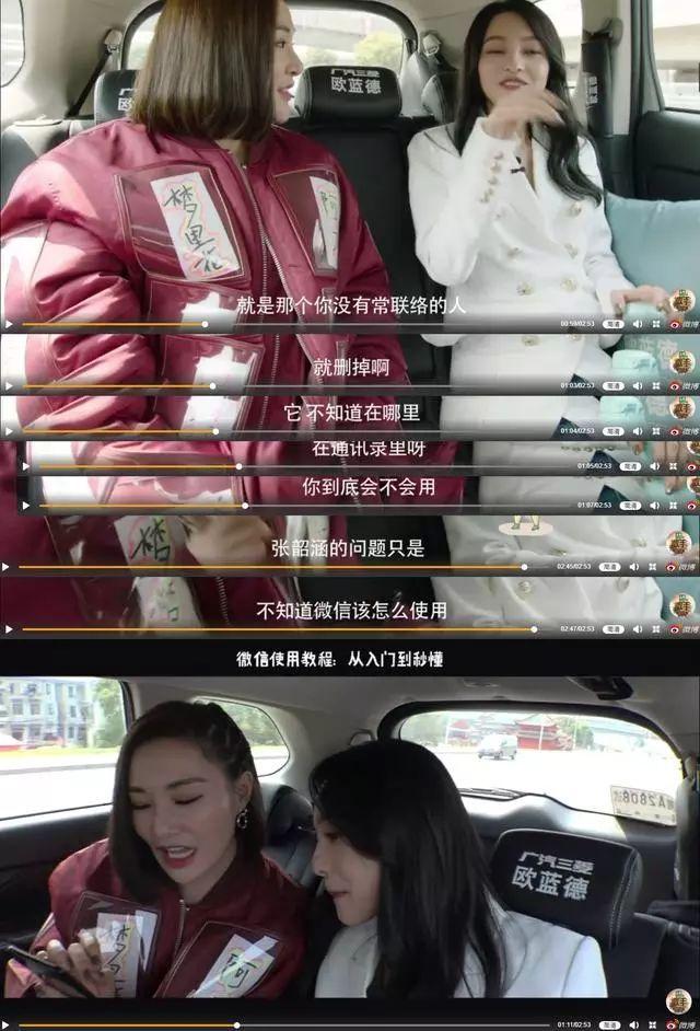 她当初带着600元独自北漂,后来怎么成为张韶涵的女人的 ?