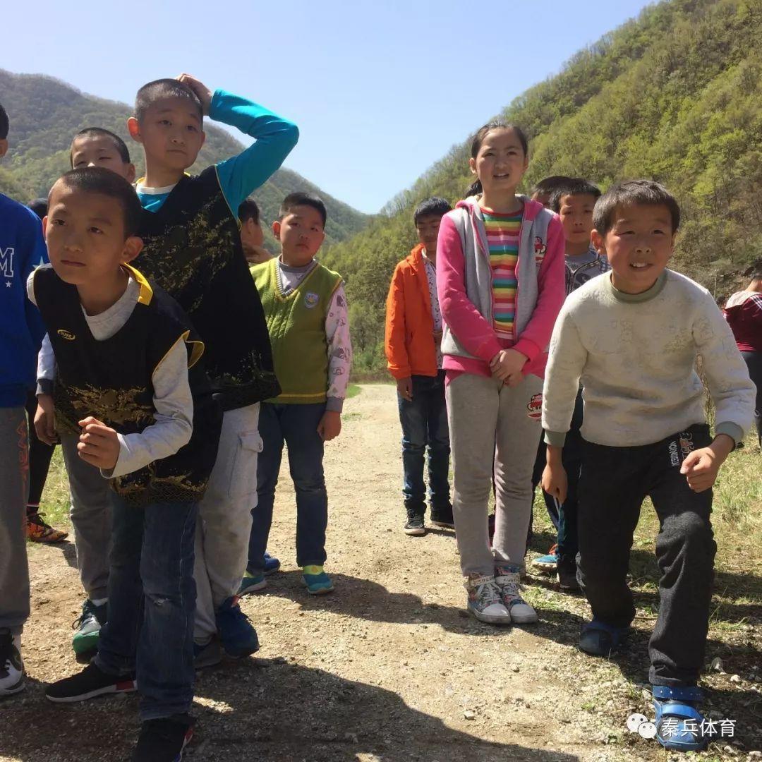 【秦兵体育】第四届城乡运焦玫瑰动会,和大山里的孩子一起爬山,你来吗