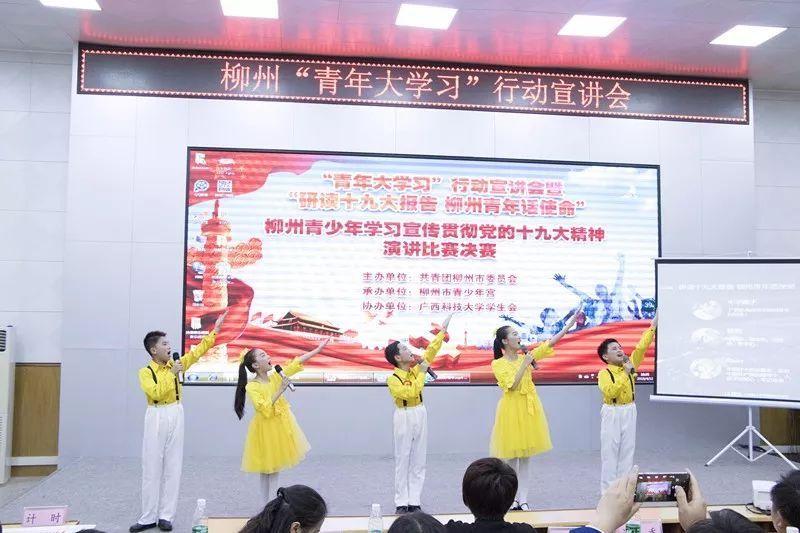 娱乐 正文  在实现中国梦的生动实践中放飞青春梦想,在为人民利益的