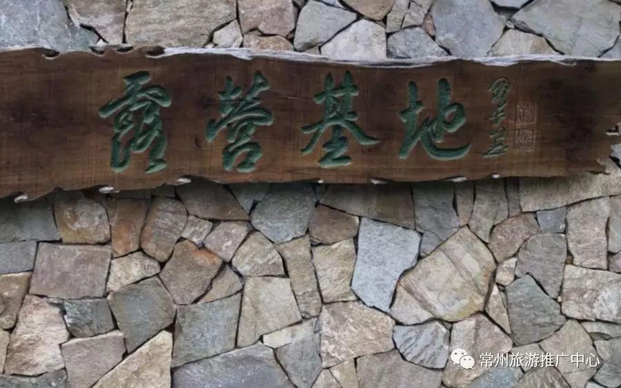 第二届曹山紫竹林露营节盛大开幕啦!图片