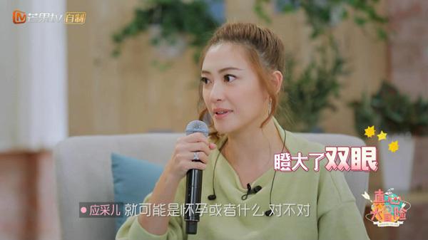 被应采儿推测怀孕 林志玲方否认:姐姐不会说谎