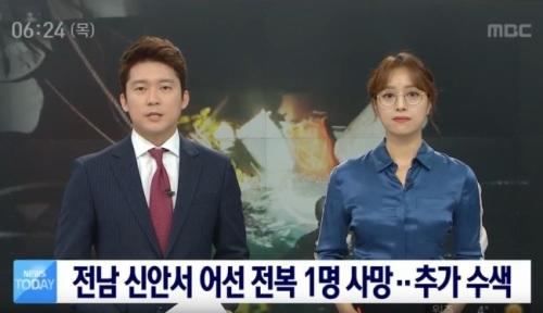 酷!韩国首现戴眼镜女主播:男的能戴 我为何不行?