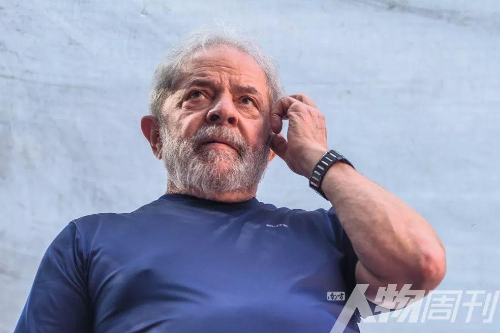 卢拉 被一套海景房绊倒的巴西前总统