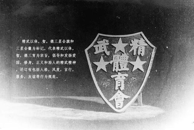www68399.com皇家赌场-什么是石刑-还记得刘和珍君吗?鲁迅笔下的