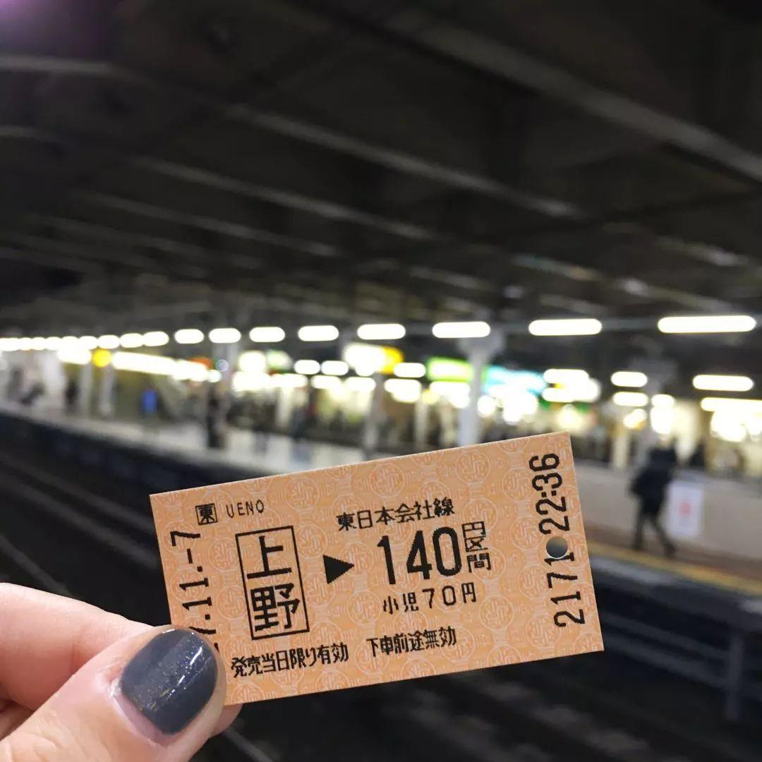 令人崩溃的日本交通,通票到底该不该买? 地铁里迷路怎么办?