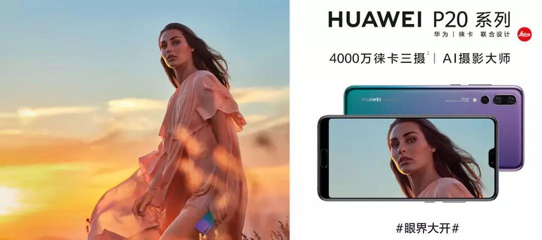 华为是要好好卖手机,还是想卖相机?
