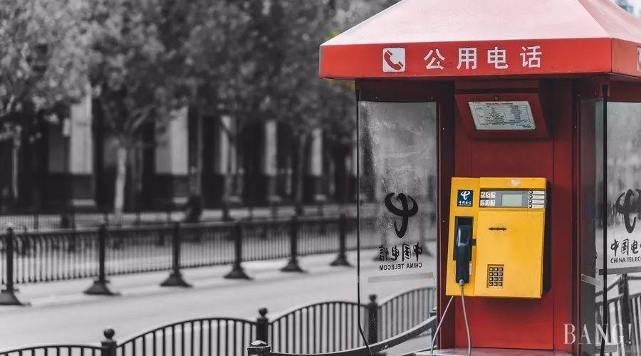 昔日上海街头的电话亭秒变图书馆!能看书能借书还能蹭wifi!?