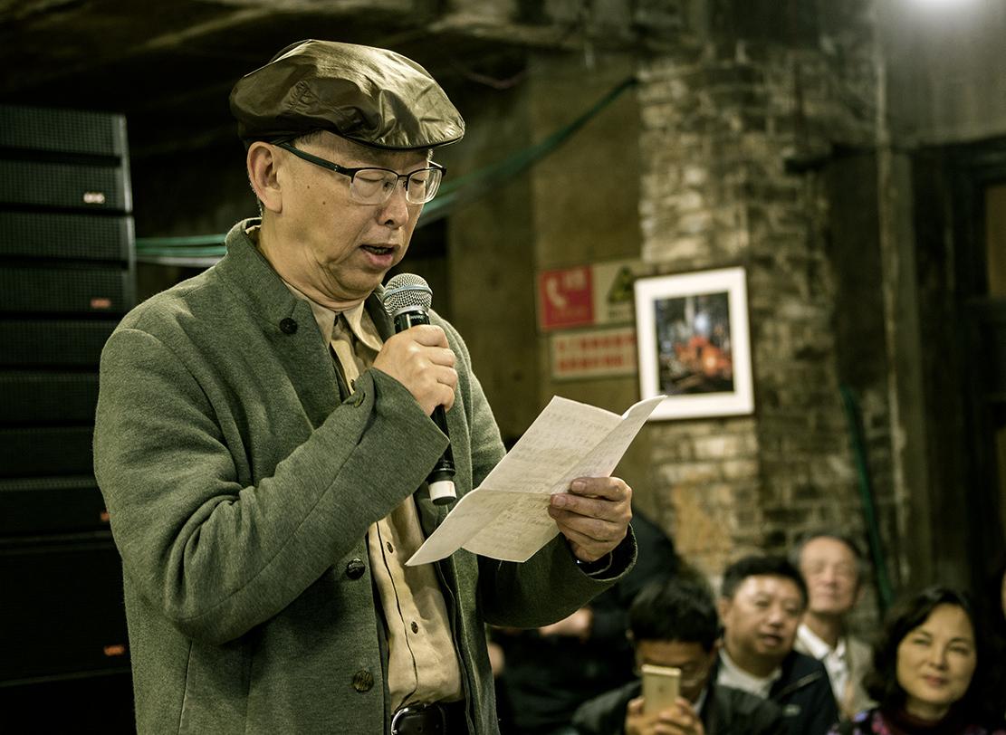 著名艺术家,四川美术学院教授叶永青发表感言图片
