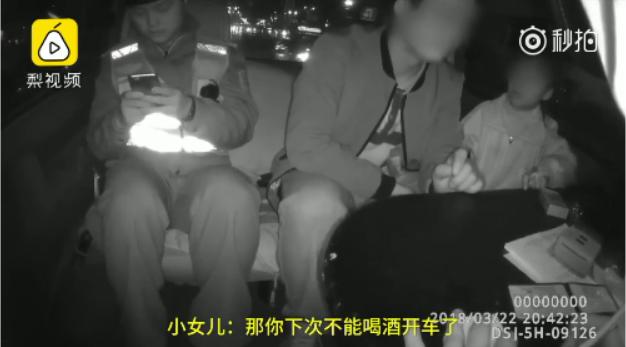 父亲幼女乱来_男子带2个女儿醉驾被查,幼女警车上\