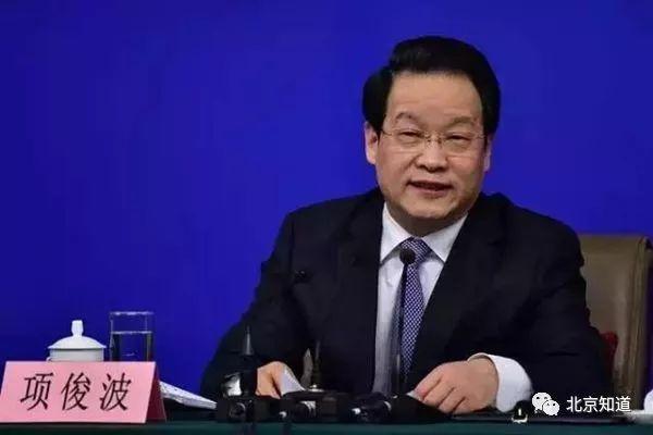 项俊波、杨崇勇、虞海燕被提起公诉,均涉嫌收受巨额财物