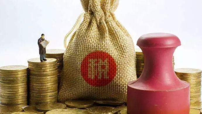 税率下调对纳税人影响各异 尽享红利需提早安