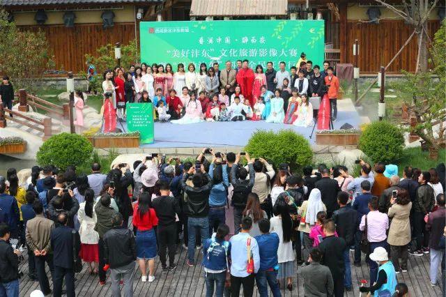美好沣东文化旅游喉咙活动暨抖音大赛征集开视频卡影像图片