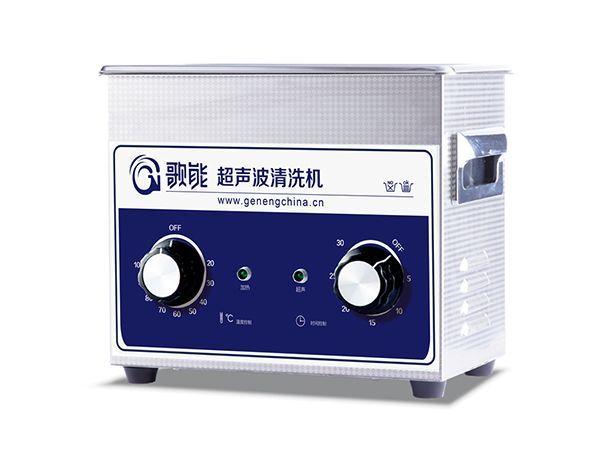 小型超声波清洗机价格