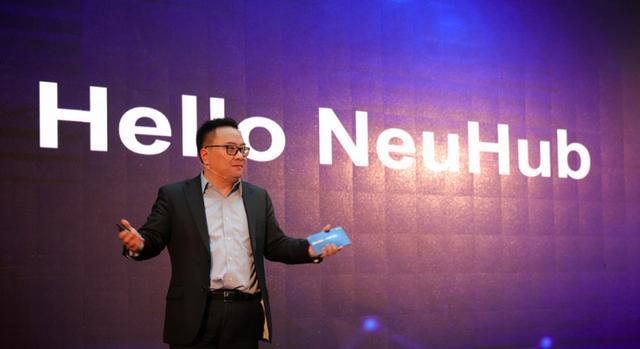 """京东AI 体系""""NeuHub""""人工智能开放平台正式发布"""