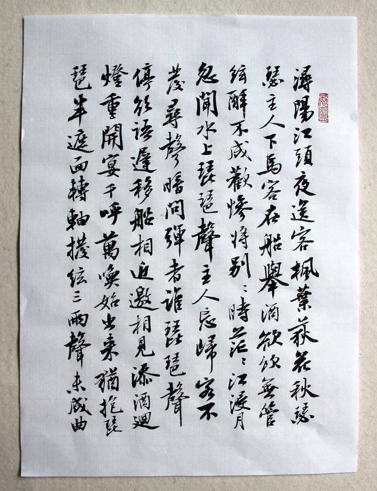 文化 正文  1,喜欢大字可学颜体《勤礼碑》或魏碑,如《张猛龙》,《扬图片