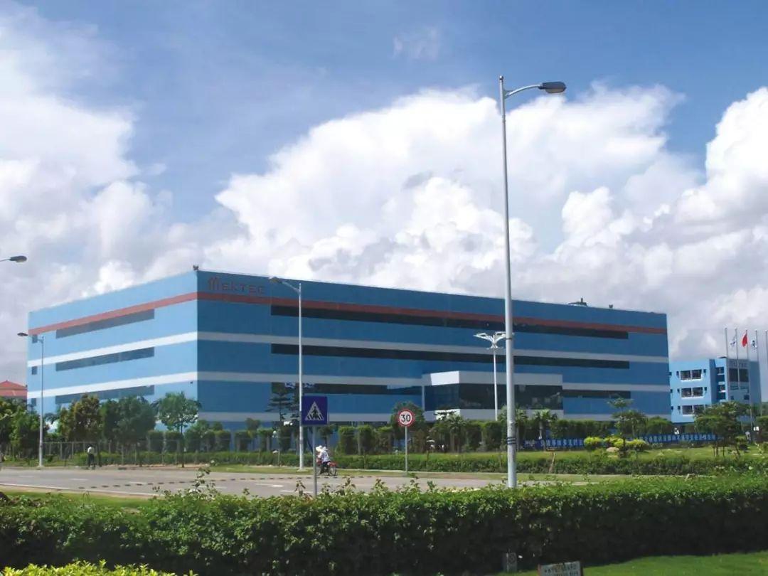珠海紫翔电子科技有限公司